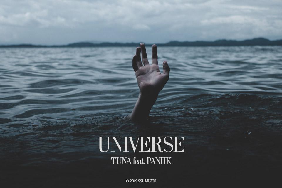 Tuna Universe